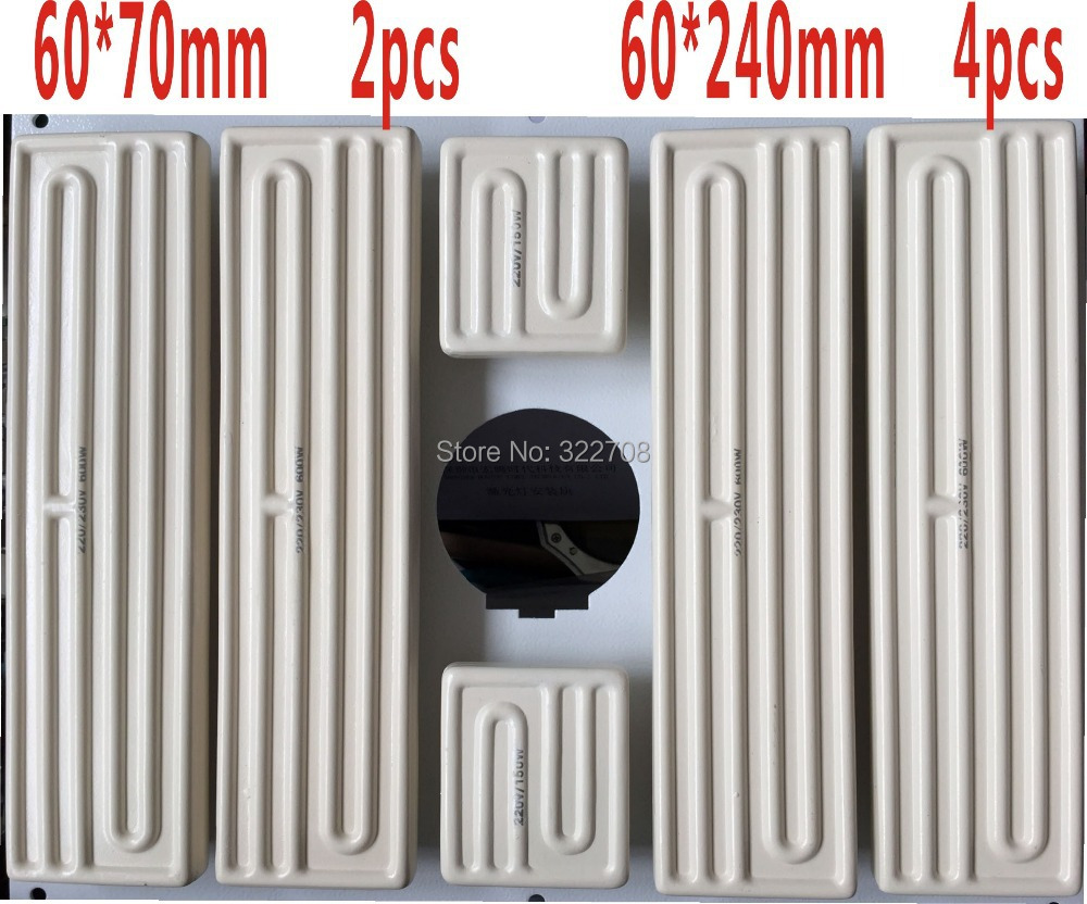 Free shipping 6pcs set far infrared heating plate ceramic heat free shipping 6pcs set far infrared heating plate ceramic heat tiles 240 60 4pcs 70 60 2pcs bga rework station accessories in power tool accessories dailygadgetfo Image collections