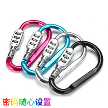 Color combination lock type D padlock for mountaineering lock luggage lock locker bag gym home buckle lovecraft h the dreams in the witch house and other stories