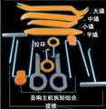 Conveniente y práctico 12 UNIDS Car Desmontar Conjunto de Instalación Para Citroen c4 Citroen c5 xsara picasso c3 DS3 Accesorios