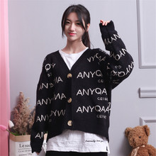 Kemixiaoxuan New Fashion Knitted Sweater Female V Neck Long Sleeve Letter Printing Cardigans Woman Free Shipping
