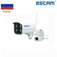 ESCAM Sentry QD900S QD900WIFI 2MP Network IR Bullet Camera Day Night Waterprrof IP66 Onvif 1080p Camouflage