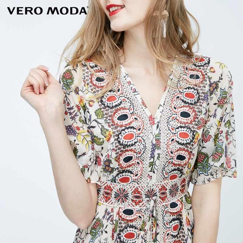 Vero Moda/Новое богемное платье с вышивкой и завязками средней длины и рукавом до локтя | 31826Z553