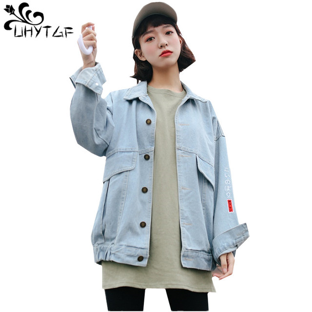 c4588b0f676a3 UHYTGF Harajuku Denim Jacket Women s Fashion Short Baseball Jacket Korean  Loose Embroidery Top Plus size Jeans