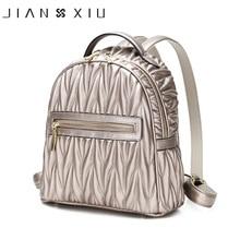 Jianxiu женщины рюкзак искусственная кожа Школьные сумки Mochilas Mochila Feminina Bolsas Mujer Bagpack рюкзаки rugzak 2017 Back Pack сумка
