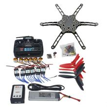 F11798-C QQ SUPER Multi-rotor Flight Control DIY FPV Multi-rotor Drone Alien Across Carbon Fiber RC Quadrocopter TXRX Motor ESC