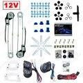 Kits de Janela de Poder Universal 2-portas de Carro Elétrico com 3 pcs DC12V # CA3781 Switches & Wire Harness