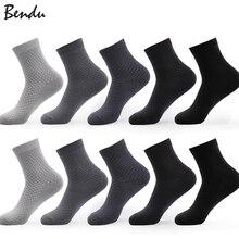 Bendu Мужские бамбуковые носки 10 пар/лот гарантия бренда дышащие антибактериальные дезодоранты Высокое качество гарантия мужские носки