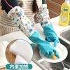 Plus Velvet Gloves Latex Dishwashing Gloves Slip Resistant Waterproof Clothes Gloves 63641