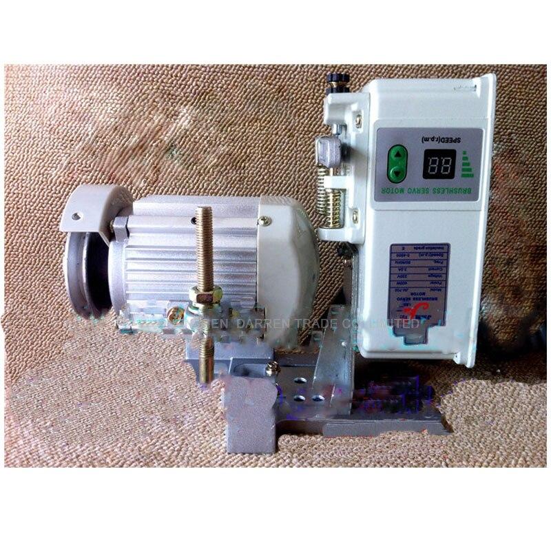 220v 400W Brushless Energy Saving Servo Motor FOR Industrial sewing machine energy-saving motors,brushless speed motor