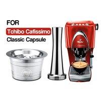 ICafilas Edelstahl Nachfüllbar Reusable Kaffee Kapsel Cafeteira Filter für Caffitaly & Tchibo Cafissimo Klassische Maschine-in Kaffeefilter aus Heim und Garten bei