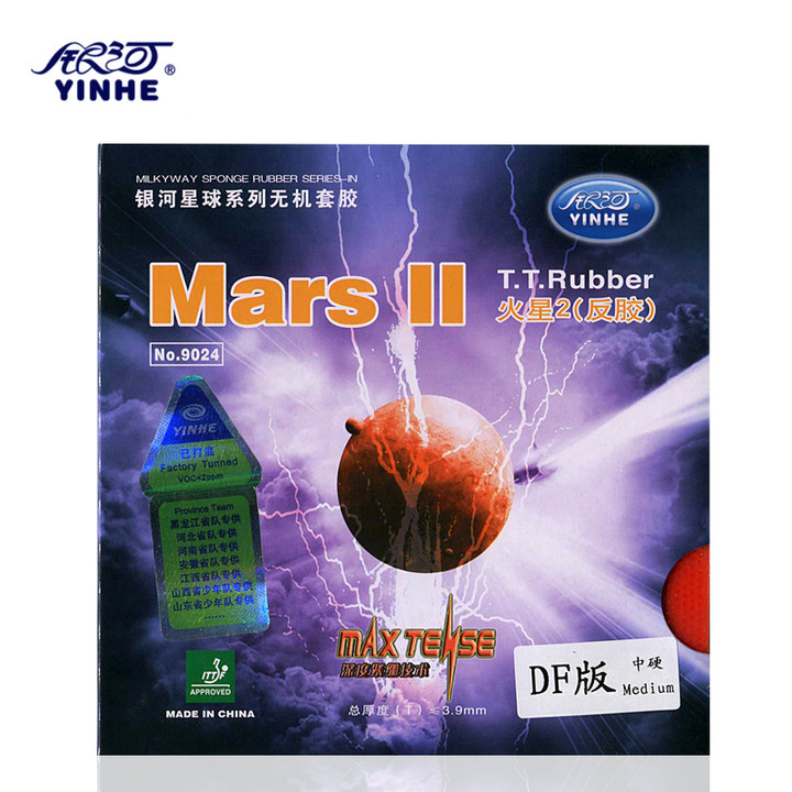 1x Galaxy / Milky Way / Yinhe Mars 2 (Factory Tuned) Pips-In Table Tennis (PingPong) Rubber With Sponge