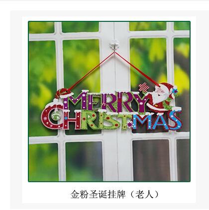 Buon Natale In Inglese.Buon Natale Inglese Lettering Della Parete Autoadesivi Della