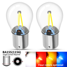 цена на 2pcs BA15S 1156 P21W S25 LED Bulbs COB White Yellow Red Blue For Car Auto Reverse Backup Lights Turn Signal Tail Lights DC 12V