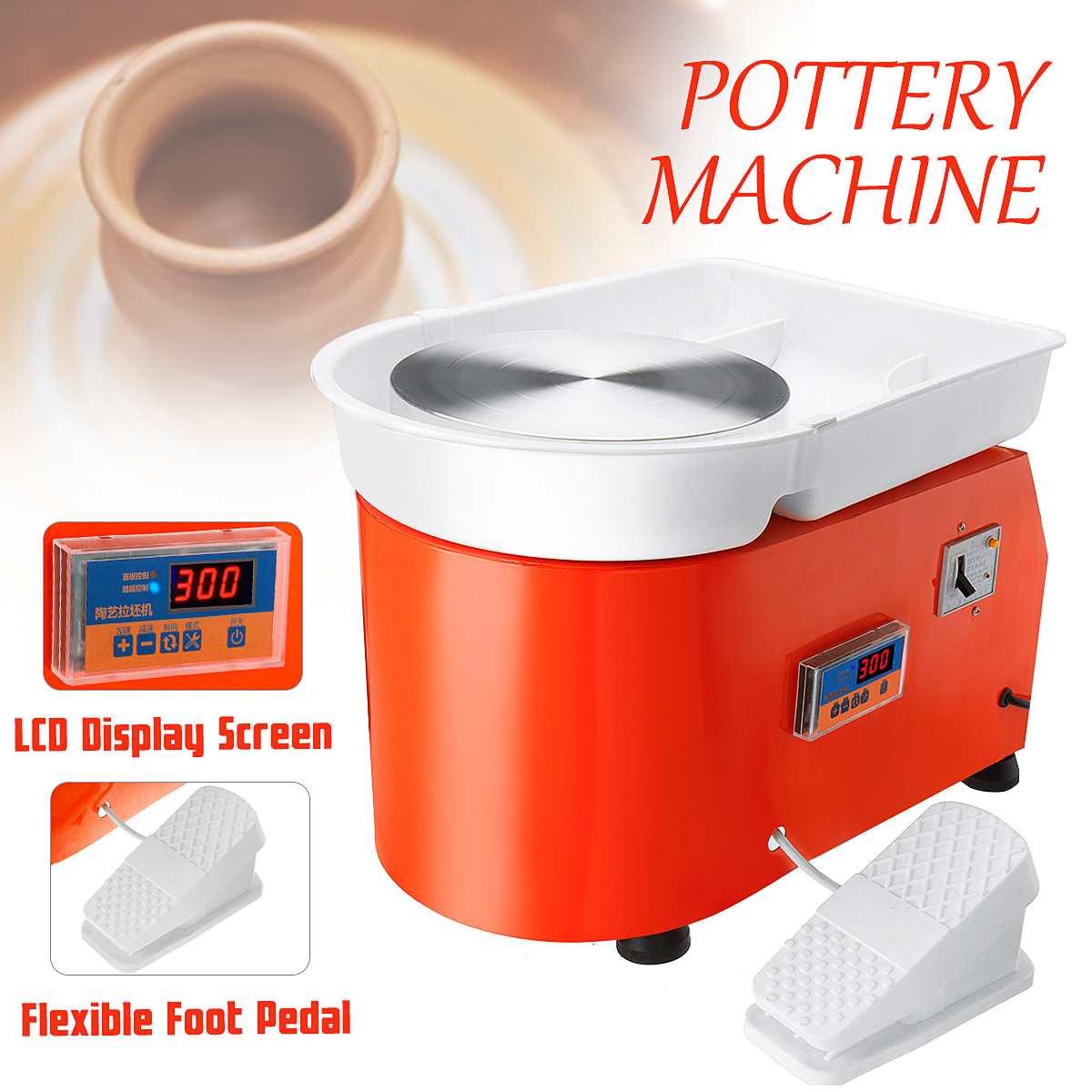 300 W AC 110 V/220 V poterie roue Machine en céramique travail argile Art Flexible pédale LCD contrôle 42x52x35 cm métal + alliage d'aluminium - 2