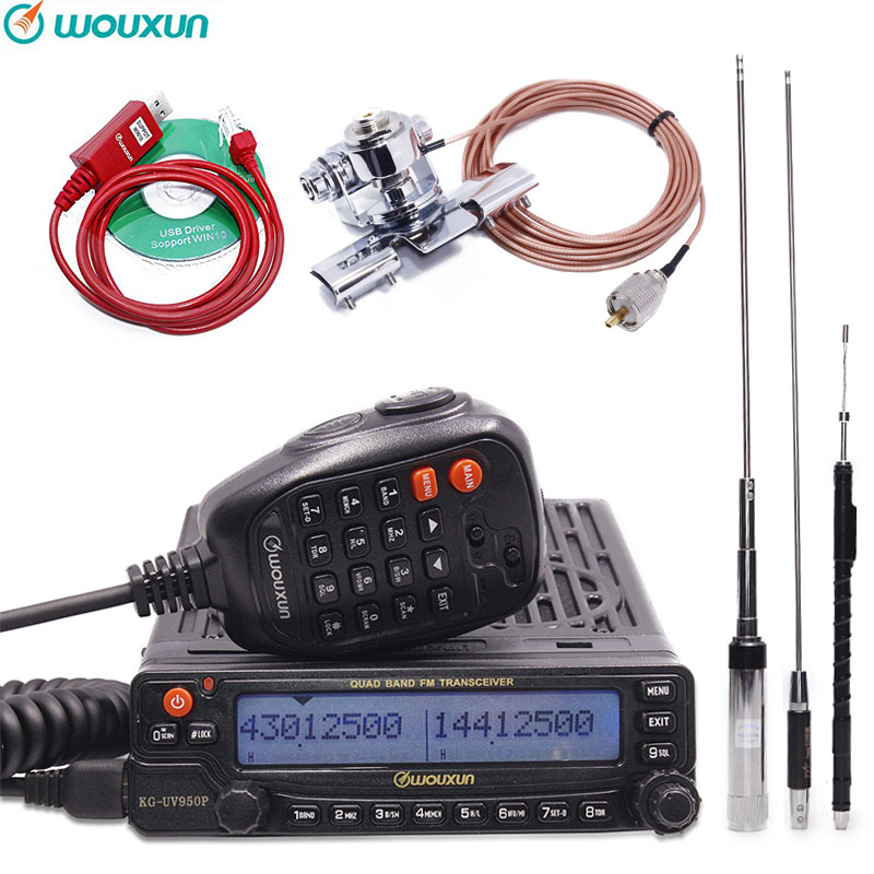 Wouxun KG UV950P Quad Bands Transmission 8 Bands Reception High Power Mobile Transceiver With Multi Functions Car Mobile Radio