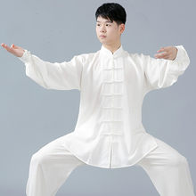 2 piece wushu clothing kung fu uniform bruce lee clothes tai chi suit traditional chinese clothing hanfu men descendants costum(China)