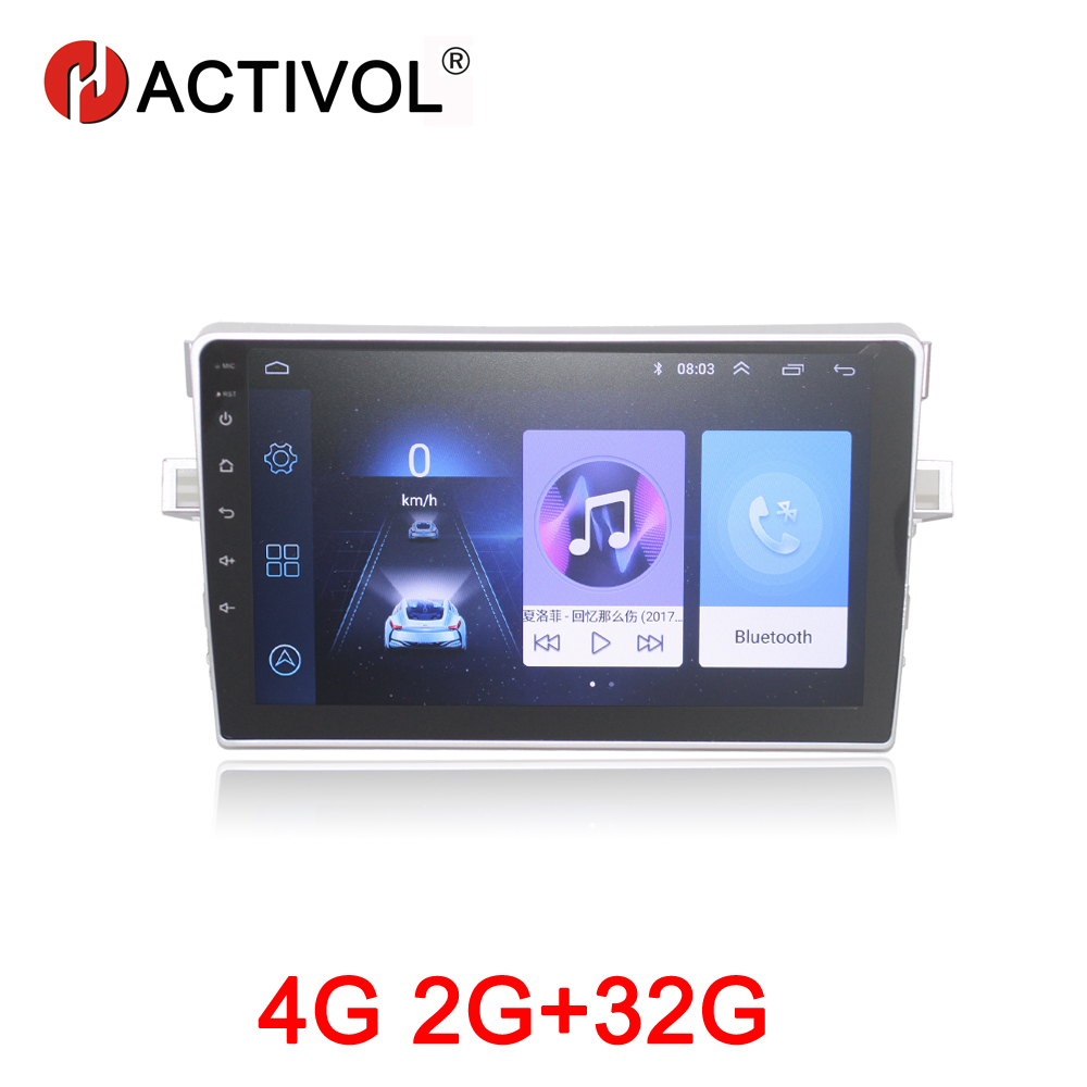 HACTIVOL 2G 32G Android 8 1 Car Radio for Toyota Avensis Verso E Z 2010 2015