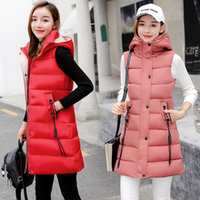 autumn and winter new ladies fashion slim slimming large size thick vest clip