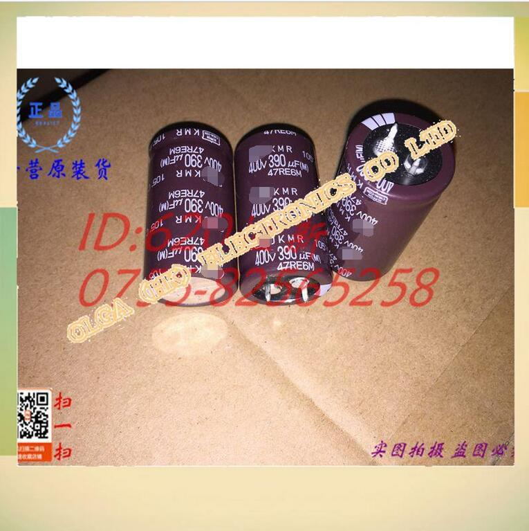 400V390UF No Brand 390UF 400V KMR 25X45 NCC Capacitor 105 Degrees Accuracy: 20%