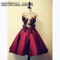 Иллюзия Короткое Платье Для подружки невесты темно красное платье с открытыми руками