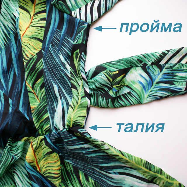 f627455af44a ... Vintacy Print Long Sleeve Dress Tropical Beach Vintage Maxi Dresses  Boho Casual V Neck Belt Lace