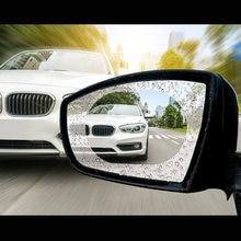 Автомобильное зеркало заднего вида/Защитная пленка для окон