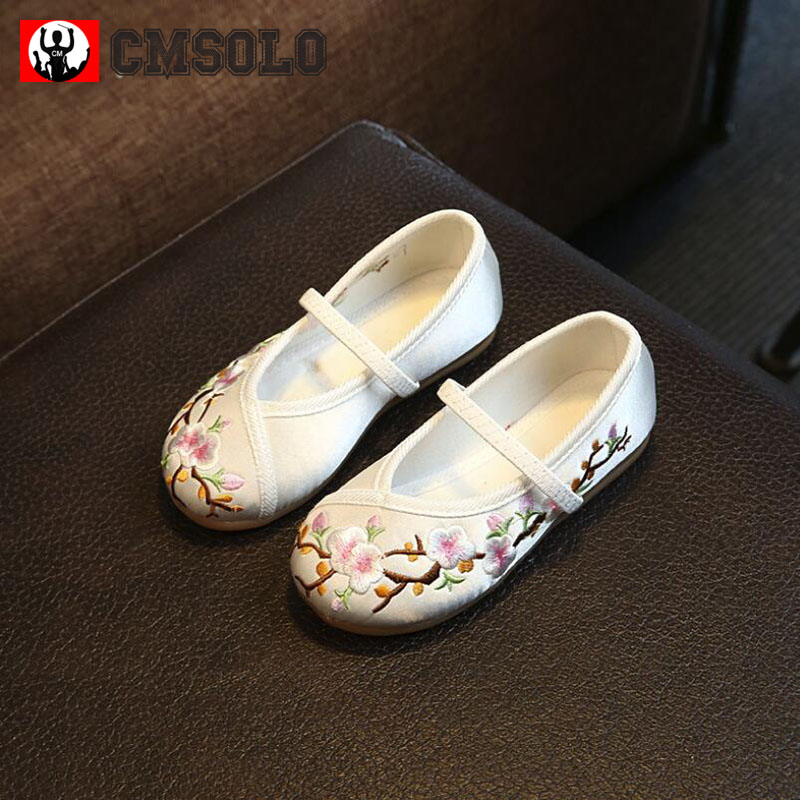 CMSOLO Shoes For Girls Dancing Casual Kids Chinese Style Silk Cloth Children  Embroidery Spring Popular Hot 15ae593d6dfc