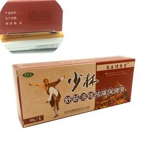 Image 2 - 3pcs Chinese Shaolin Analgesic Cream Suitable For Rheumatoid Arthritis/ Joint Pain/ Back Pain Relief Analgesic Balm Ointment