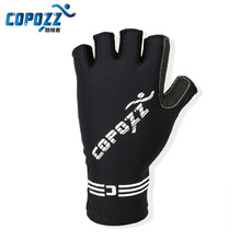 Copozz Breathable Half Finger Gloves GLV-1055 Outdoor Riding Men And Women Anti Slipping Shockproof Mittens