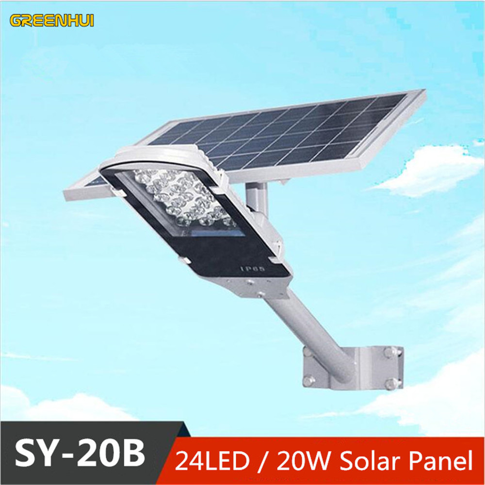 20W Solar Panel 24LED Street Light Solar Sensor Lighting Outdoor Path Wall Emergency Lamp with high brightness 5 pieces lot solar powered panel led street light solar lighting outdoor path wall emergency lamp security flood light