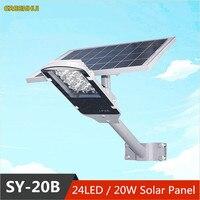 20W Solar Panel 24LED Street Light Solar Sensor Lighting Outdoor Path Wall Emergency Lamp with high brightness