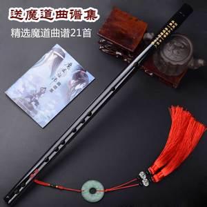 Image 2 - Wei Wuxian Mo Dao Zu Shi Cosplay Accessory Grandmaster of Demonic Cultivation Cosplay Prop Flute 49 cm length