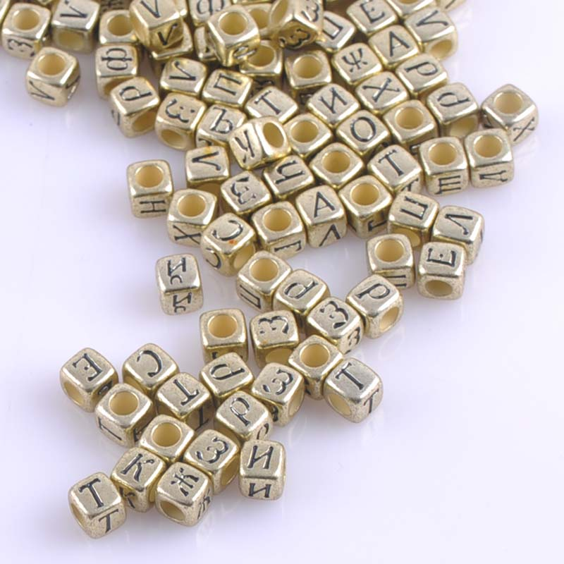 Jewelry & Accessories Latest Collection Of 200pcs Mixed Gold Acrylic Russian Alphabet Letter Flat Cube Beads For Jewelry Making 6x6mm 2017 New Ykl0513x