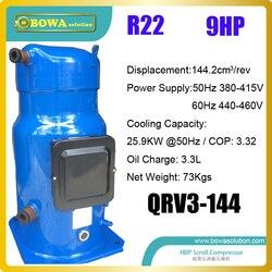 9HP płynu chłodzącego sprężarka bębnowa jest zainstalowany w geotermalna pompa ciepła podgrzewacz wody i klimatyzacji do ogrzewania i ciepłej wody