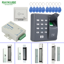 RAYKUBE Door Access