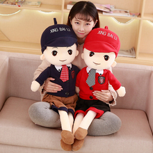 Doll Plush Toys Sleeping Pillow Boys Plush Soft Toys Dolls For Girls Dolls Lol Reborn Doll Toys For Children Christmas Gifts stone treasure sailing series high school new open box of the dolls toys for girls christmas gifts