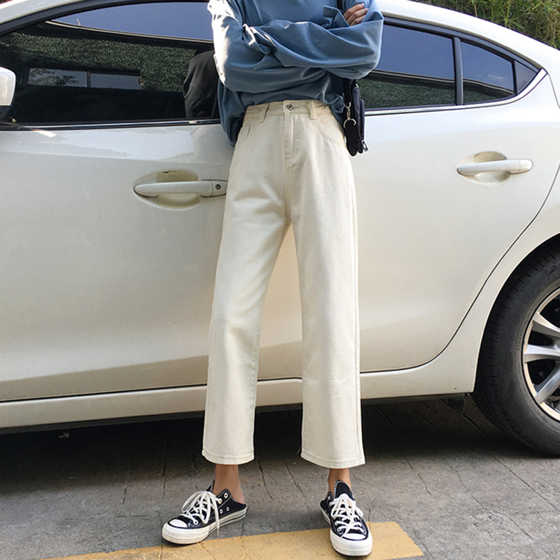 Women Spring And Summer Fashion Brand Korea Style High Waist Slim Fit Ankle-length Pants Straight Jeans Female Casual Trousers