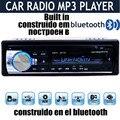 JSD520 Autoradio Radio de Coche de 12 V Bluetooth V2.0 Estéreo Del Coche En el tablero 1 Din FM Receptor de Entrada Aux USB SD MMC MP3 WMA Reproductor de Radio de Coche
