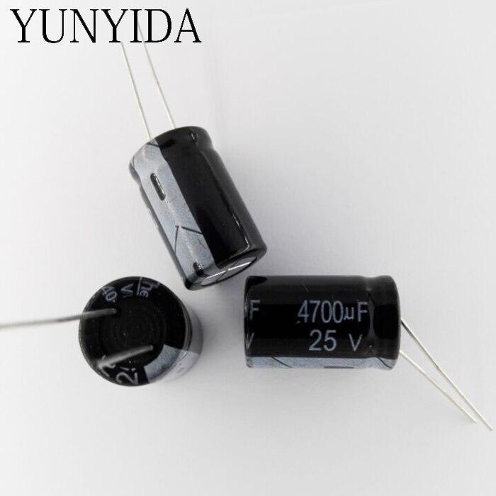 5PCS   4700UF 25V   16x25  Electrolytic Capacitor