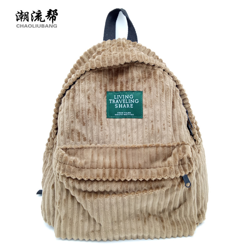 CHAOLIUBANG Vintage Women Backpack Solid Corduroy School Backpacks For Teenage Girls Casual Travel Daypack Mochila Rucksack Bag corduroy goes to school