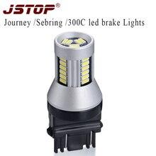 Jstop Sebring 300C светодиодный тормозные лампочки CANBUS светодиодный внешние огни 12 V 315 7 p2 7/7 w 6000 К автомобиль свет светодиодный светильник 315 7 Авто стоп-сигналы