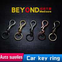 Car Key Ring Keychain For BMW Mercedes Volkswagen Toyota Honda Buick Men And Women Retro Classic