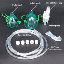 Inhaler Set Accessories for CompMist Household Medical Compressor Nebulizer with Cup Mouthpieces Adult Child Aerosol Mask Filter(China)