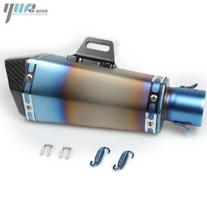 Image 3 - Motorrad Roller auspuff Modifizierte Auspuff Rohr Für Suzuki GSX R GSXR 600 750 K6 K7 K8 K9 HAYABUSA Bandit 650 S GSX GSF
