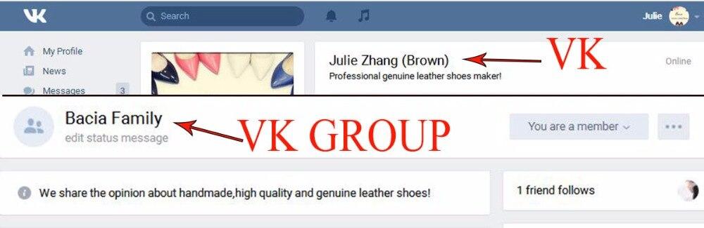 1200 vk & vk group