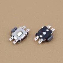 YuXi 1pcs/lot Brand New 4 pins Button Switch For Xiaomi 2/ Moto/ HTC T328 T9199 Z510D T528W(China)