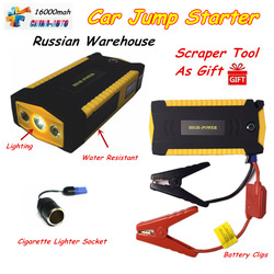Portable Car Jump Starter 16000mah Power Bank Emergency Auto Battery Booster Pack Vehicle Jump Starter Better Than 68800mah