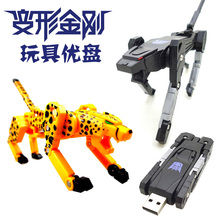 100% Real Capacity Guaranteed Full Creative Machine Dog Pen Drive 128GB Pendrive 64GB 32GB 16GB USB Flash 8GB 4GB Gift