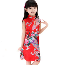 858d7c4c7 Bayi Qipao Gadis Gaun Musim Panas Cheongsam Vestidos Remaja Anak Anak  Balita Gaya Cina Anak Gaun