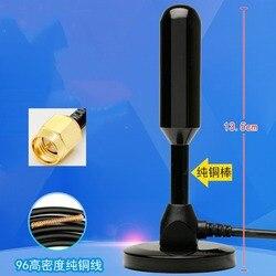 Antena alta omnidirecional cdma do ganho da antena magnética/gprs/gsm/wcdma/3g/módulo de dtu